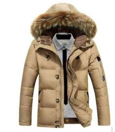 Men Winter Jacket 90% White Duck Down Keep Warm Coat